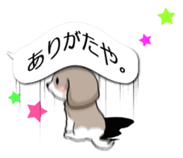 Shih Tzu dog and Friends. sticker #11191869