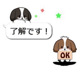 Shih Tzu dog and Friends. sticker #11191873