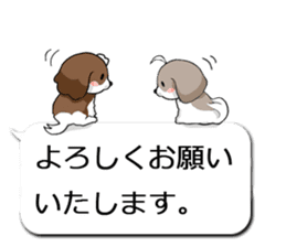 Shih Tzu dog and Friends. sticker #11191877