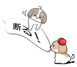 Shih Tzu dog and Friends. sticker #11191884
