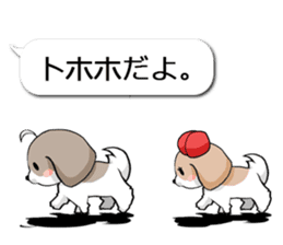 Shih Tzu dog and Friends. sticker #11191889