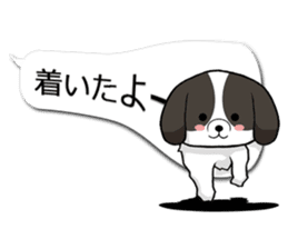 Shih Tzu dog and Friends. sticker #11191898