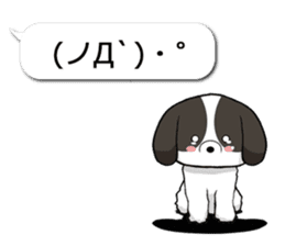 Shih Tzu dog and Friends. sticker #11191901
