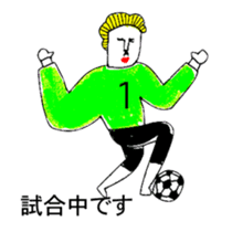BALL BOY BOB 7 sticker #11199909