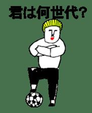 BALL BOY BOB 7 sticker #11199919