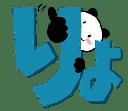 Chibipan1.8 sticker #11203531