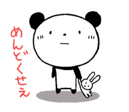 Chibipan1.8 sticker #11203532