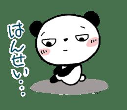 Chibipan1.8 sticker #11203533