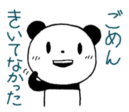 Chibipan1.8 sticker #11203536