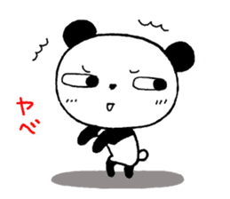 Chibipan1.8 sticker #11203538