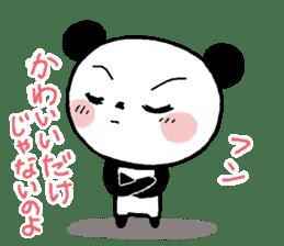Chibipan1.8 sticker #11203545