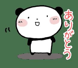 Chibipan1.8 sticker #11203548