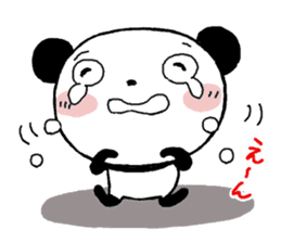 Chibipan1.8 sticker #11203552