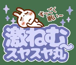 Spots rabbit [big letter] girl word -1 sticker #11208480
