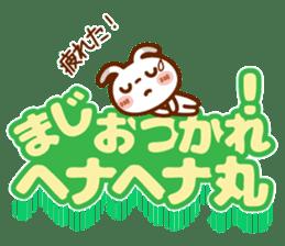 Spots rabbit [big letter] girl word -1 sticker #11208483