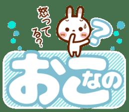 Spots rabbit [big letter] girl word -1 sticker #11208484