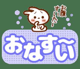 Spots rabbit [big letter] girl word -1 sticker #11208489