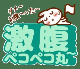 Spots rabbit [big letter] girl word -1 sticker #11208490