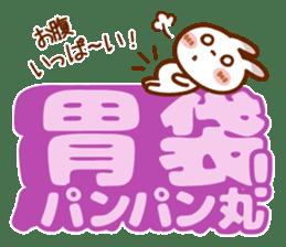 Spots rabbit [big letter] girl word -1 sticker #11208491