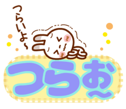Spots rabbit [big letter] girl word -1 sticker #11208492