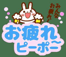 Spots rabbit [big letter] girl word -1 sticker #11208494