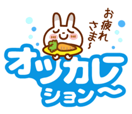 Spots rabbit [big letter] girl word -1 sticker #11208495