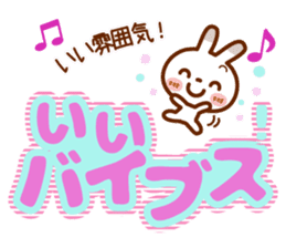 Spots rabbit [big letter] girl word -1 sticker #11208496