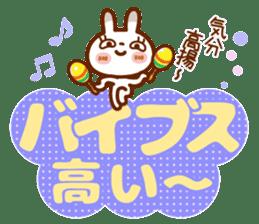Spots rabbit [big letter] girl word -1 sticker #11208497