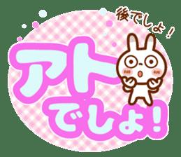 Spots rabbit [big letter] girl word -1 sticker #11208499