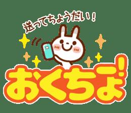 Spots rabbit [big letter] girl word -1 sticker #11208500