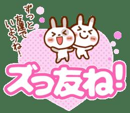 Spots rabbit [big letter] girl word -1 sticker #11208501