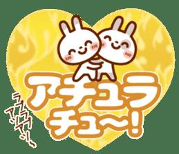 Spots rabbit [big letter] girl word -1 sticker #11208503