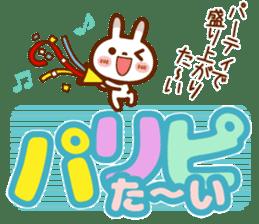 Spots rabbit [big letter] girl word -1 sticker #11208506