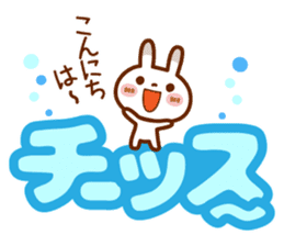 Spots rabbit [big letter] girl word -1 sticker #11208508