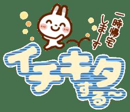 Spots rabbit [big letter] girl word -1 sticker #11208509