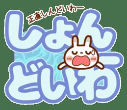 Spots rabbit [big letter] girl word -1 sticker #11208510