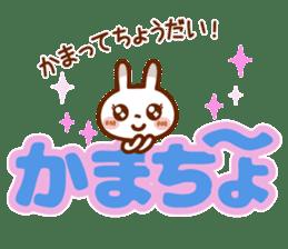 Spots rabbit [big letter] girl word -1 sticker #11208511