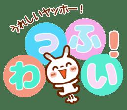 Spots rabbit [big letter] girl word -1 sticker #11208512