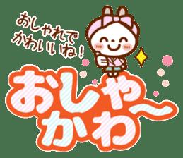 Spots rabbit [big letter] girl word -1 sticker #11208514
