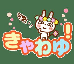 Spots rabbit [big letter] girl word -1 sticker #11208515