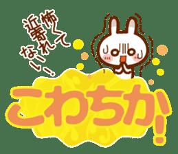 Spots rabbit [big letter] girl word -1 sticker #11208517