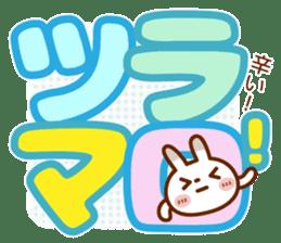 Spots rabbit [big letter] girl word -1 sticker #11208518