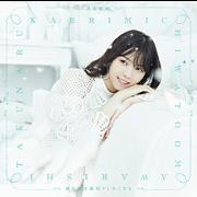 สติ๊กเกอร์ไลน์ Nogizaka46 22nd Single Song Stickers