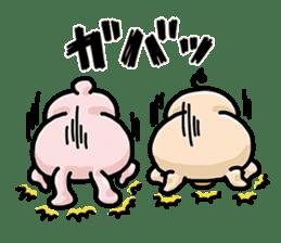 KIBUN MARUDA(SHI) SERIES vol.1 sticker #11222147