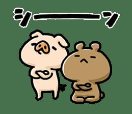 KIBUN MARUDA(SHI) SERIES vol.1 sticker #11222149