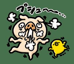 KIBUN MARUDA(SHI) SERIES vol.1 sticker #11222155