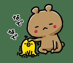 KIBUN MARUDA(SHI) SERIES vol.1 sticker #11222160