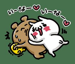 KIBUN MARUDA(SHI) SERIES vol.1 sticker #11222161