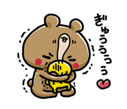 KIBUN MARUDA(SHI) SERIES vol.1 sticker #11222162