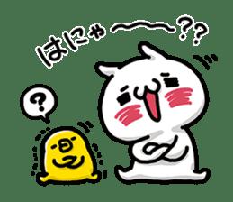 KIBUN MARUDA(SHI) SERIES vol.1 sticker #11222166